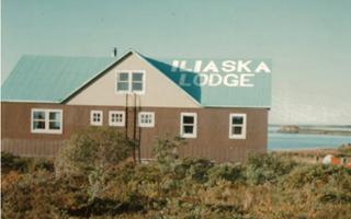 Iliaska Lodge2